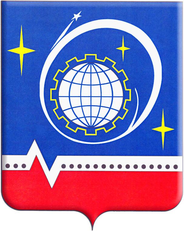 Герб , флаг города Королева, эмблема Королева как наукограда: описание символики - Город Королёв - Большой Королёв